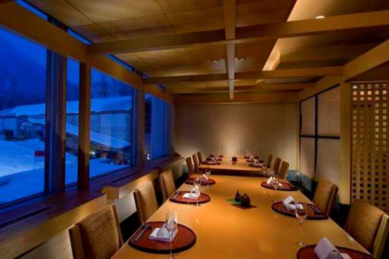 Sisam Restaurant